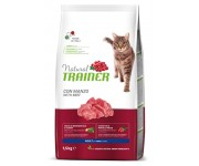 Trainer Natural Cat Adult BEEF с говядиной