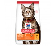 Hill's Science Plan Feline Adult Optimal Care ● корм для кошек с курицей