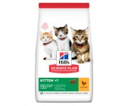 Hill's Science Plan Kitten Healthy Development ● для котят с курицей