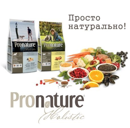 Pronature Holistic (Пронатюр Холистик) с океанической белой рыбой и диким рисом